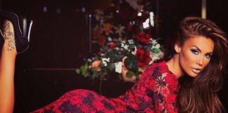 Моника Валериева в болница