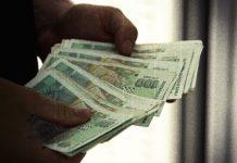 отсрочване на заеми