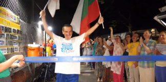 най-дългия маратон