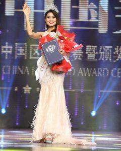 Мис Китай идва в България