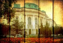 Софийският университет