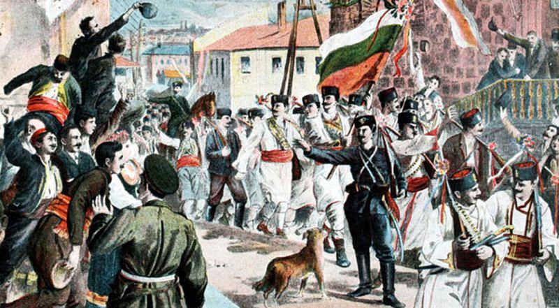 Честваме 134 години от Съединението на България!