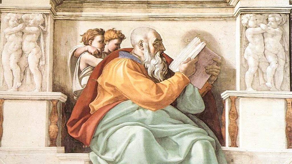 пророк Захария