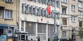 Турция посланик в София