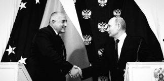 българо-руските енергийни проекти