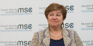 Кристалина Георгиева МВФ