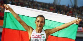най-красивите българки