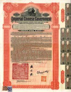 Новият инструмент на САЩ може да бъде античен дълг на Китай