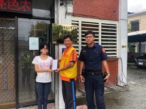 Писмо от момиче вдига духа на полицейско управление в Тайван