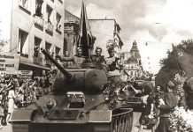 окупационни войски