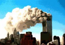 18 години от 11 септември