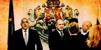 говорители на две различни Българии