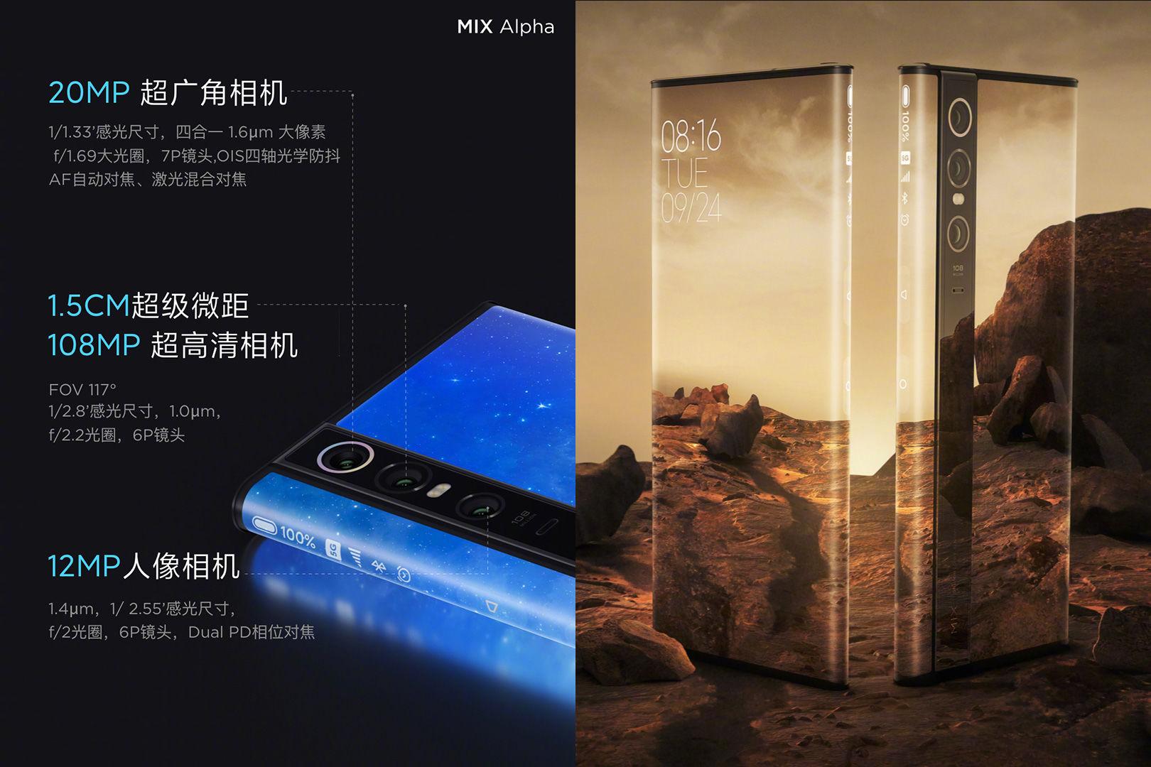 Футуристичният Xiaomi Mi Mix Alpha идва обгръщащ телефона дисплей и 108MP камера!