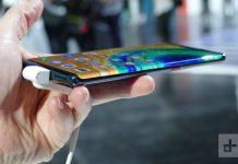 неразумното потискане на Huawei