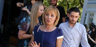 Орлетата на Борисов Манолова жалба