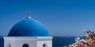 Гърците пуснаха оферти