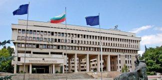 България отговори на нападките на Дачич