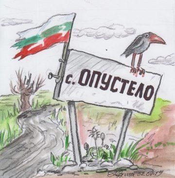 Можете ли да познаете в коя държава има най-много българи?