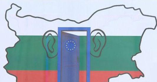 Ще превъзмогнем ли някога опашката за място в обединена Европа?
