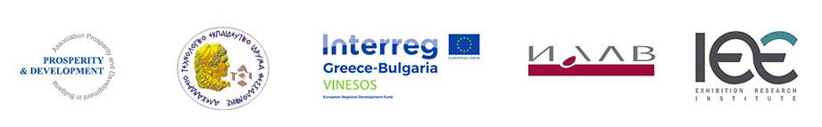 """Проект """"VineSOS"""" – защита на местните сортове лози"""