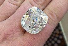 откраднат диамант