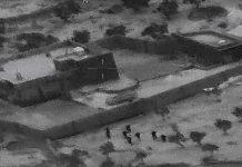 Абу Бакр ал Багдади видео