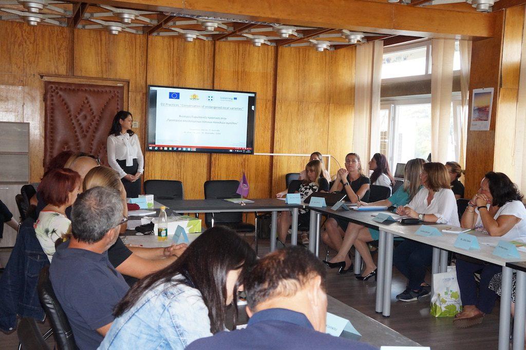 Силен старт на обученията за европейски и световни практики при опазване на лози
