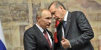 турция русия сирия