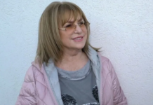 примата Мими Иванова