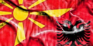 Северна Македония Албания ЕС
