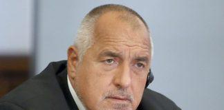 бойко борисов за полицаите среща с Радев лице в лице манолова донорство в перник