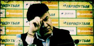 Бойко Борисов поиска оставката на Борислав Михайлов