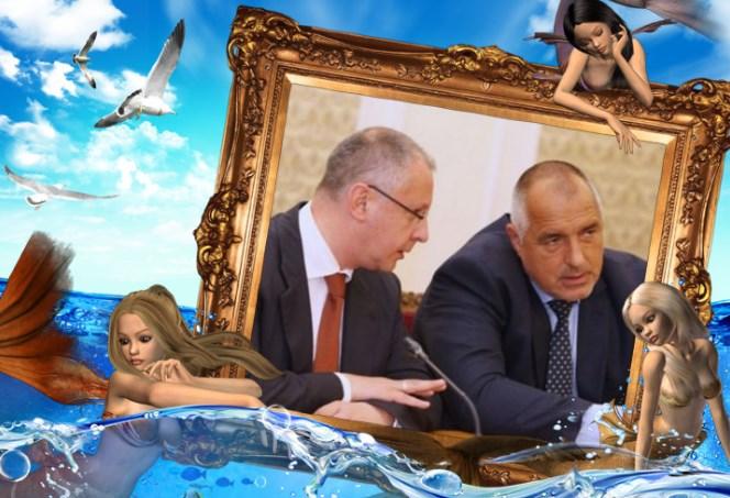 Борисов след голямата новина
