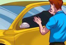 как да защитим автомобила си