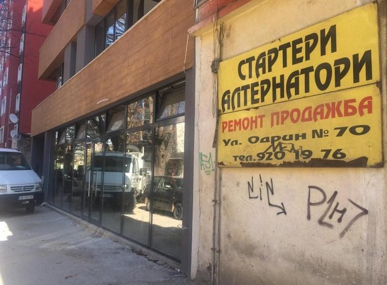"""Нов гаф на Слави: """"Няма такава държава"""" на няма такъв адрес (СНИМКА)"""