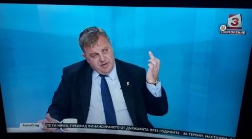 Каракачанов съсече Слави: Чалгар, който пее за червено ферари, не може да ми е коректив (СНИМКА)