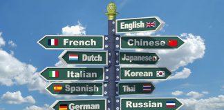 най-говоримите езици