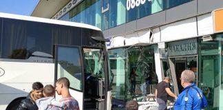 Автобус Централна автогара