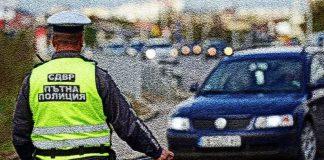КАТ с извънредно предупреждение към шофьорите