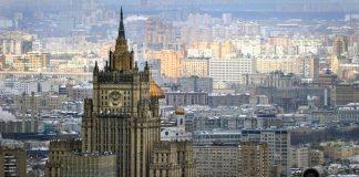 изгонването на руски дипломат