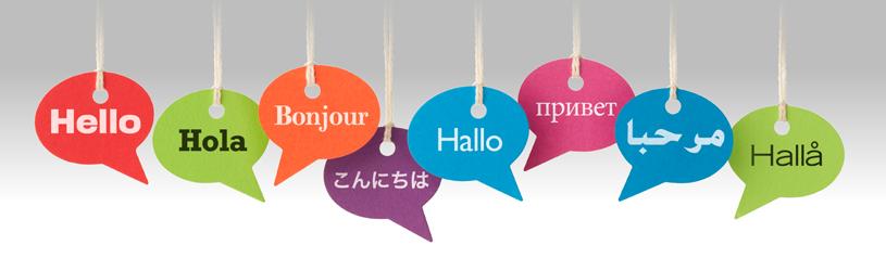 Кои са най-говоримите езици в света и в кой от тях има перспектива?