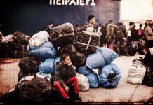 миграционен натиск