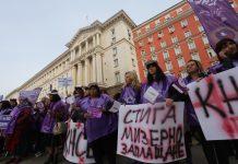 заплатите на медицинските сестри