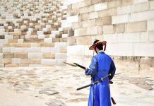 самурая и оскърбленията