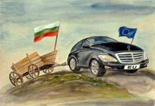 най-много българи
