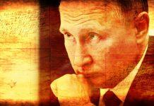 Путин на власт пресконференция