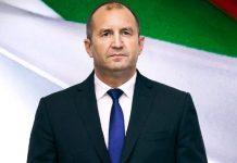 Възходът на Румен Радев изявление