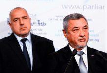 оставката на Бисер Петков