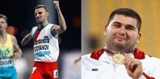 Християн Стоянов и Ружди Ружди