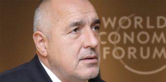 борисов Световния икономически форум